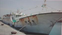 我漁船遭印尼公務船開槍 外交部:不排除抗議