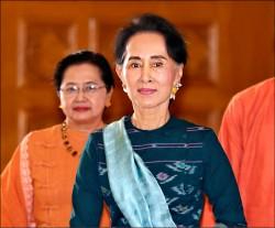 翁山蘇姬入閣 出任緬甸外長