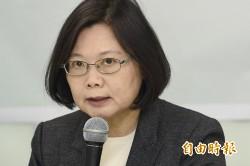 馬蔡同表哀悼 譴責暴力