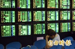 大盤量縮整理 台股失守8800點、下跌19.59點