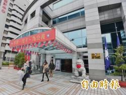 周刊爆:傳國民黨又再兜售黨產 金額高達42億