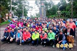 大武山成年禮 58學子登山挑戰