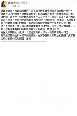 涉仲介跨國賣淫 劉喬安被起訴