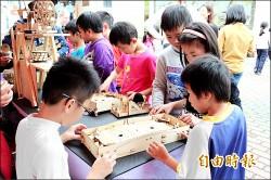 「童樂樂」 學偶戲大玩彈珠台