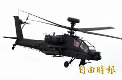 國防部首度公開 阿帕契直升機射擊畫面曝光