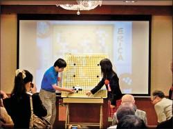 台灣研發電腦對局30年 圍棋戰績全球前六名