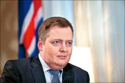 巴拿馬報告震撼 冰島總理下台