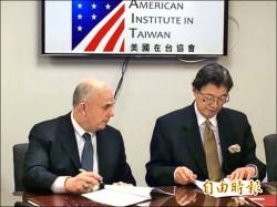 護照貼台灣國影響入境? 美:個案決定