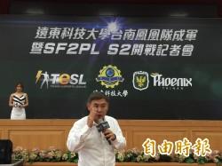 李俊毅:520後新政府會先推總統盃電競賽