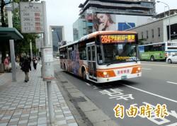 大台北公車運價 擬採油價浮動機制每月檢討
