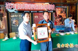 台南市咖啡評鑑 素人張玉良奪冠