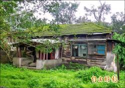 高遠新村日式建築群 藝文界搶救