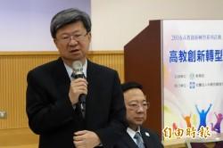 私校退場 吳思華:擬強制解散董事會