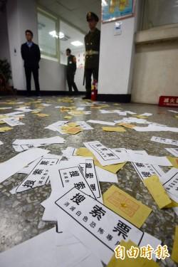 魏姓民眾獲士檢不起訴 仍因憲兵違搜案至北檢出庭