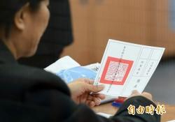 選罷法初審 罷免門檻下修