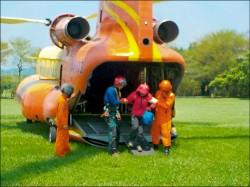 女登山客骨折 直升機救援