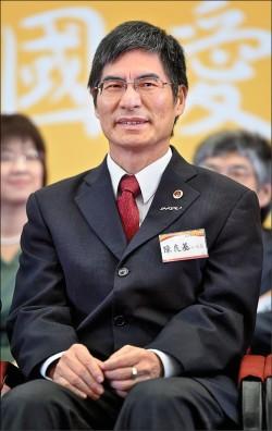 陳良基接教部政次 前景可期
