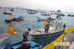 海上迓媽祖 抗爭活動決順延