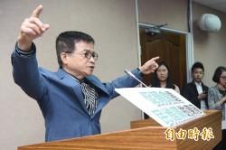 藍委杯葛促轉條例 綠批抗拒轉型正義