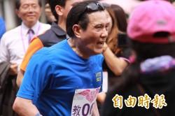 馬英九疑似走光露蛋  總統府譴責媒體散播