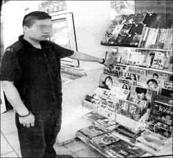 華裔美籍男 簽證逾期還偷竊