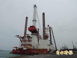 台船:已有可架設4000瓩風機平台船