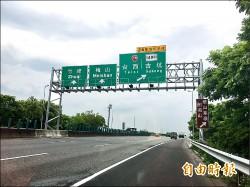 國道3古坑交流道通車 駕駛怨標示不清