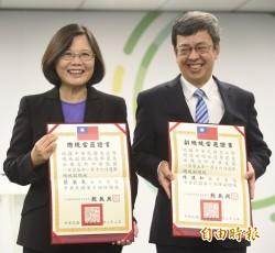 小英就職慶祝大會 濃濃台灣味
