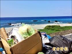 擺脫最髒 蘭嶼整潔大作戰