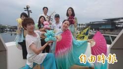 海陸雙舞台 《悠遊.水岸》驚艷安平港灣