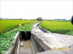 福馬圳輸水工程 彰濱解渴