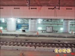 《鐵路地下化》高雄火車站至左營 地下軌道完成