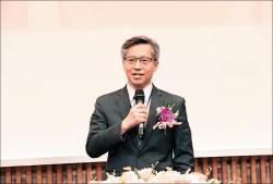 廖俊智願回台面談 盼釐清中研院長遴選爭議