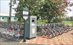 建置T-bike租賃站 年底前增至50處