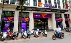 越南先鋒銀行被駭 險轉走136萬美元