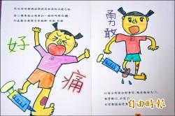 繪畫抗病魔 8歲罕病童樂觀上進