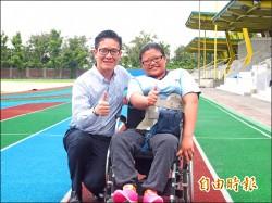 身障「泳」者 小六生獲總統教育獎