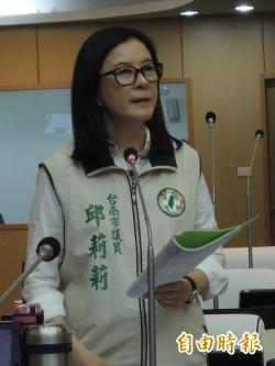 台南PM2.5嚴重 民代質疑跨局處防治專案「紙上談兵」