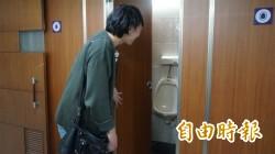 為上廁所這檔事   11州要告歐巴馬