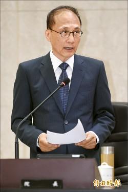 自稱中華台北 林全:不滿意 但勉強接受