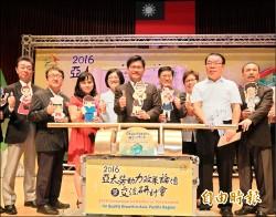 市府與日韓星 建立海外勞資爭議協處平台