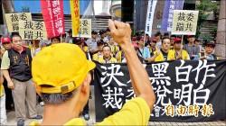 幹部被解僱 新海工會抗議