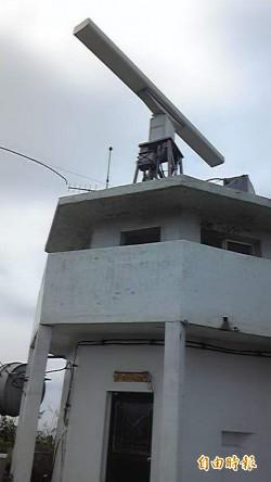 堵海防漏洞 海巡署汰換岸際雷達