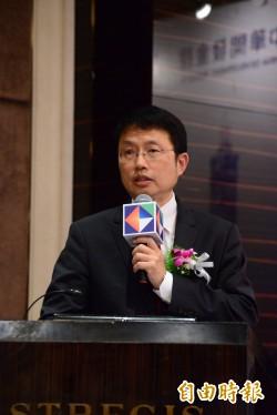 凱基證券總經理丁紹曾請辭 方維昌接任