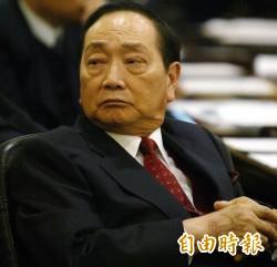 王又曾2刑案通緝在北院未結 69件民事案都已結案
