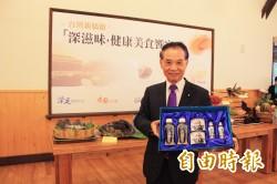 台肥董事長李復興請辭 農委會更換4代表人