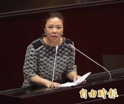 要林全重視訴求 藍委:國民黨有強大民意支持