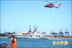 世界海洋日 海空模擬搶救吸睛