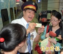 買實名制車票未搭車、沒帶證件 台鐵擬停權半年