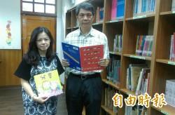 洪素珠到學校代班說故事 共9次而非1次
